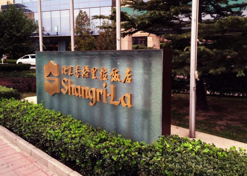 The Luxurious Shangri-La Beijing - Hotel Review