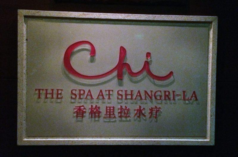 Chi Spa at the Shangri-La Beijing