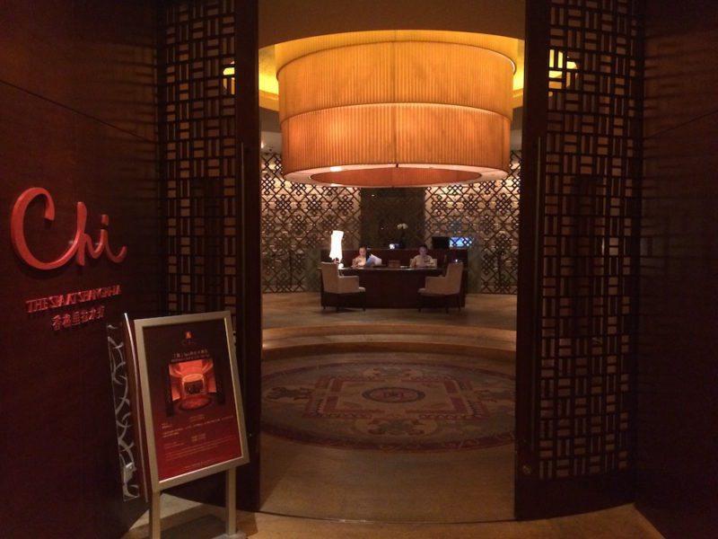 Chi Spa at the Shangri-La Guangzhou