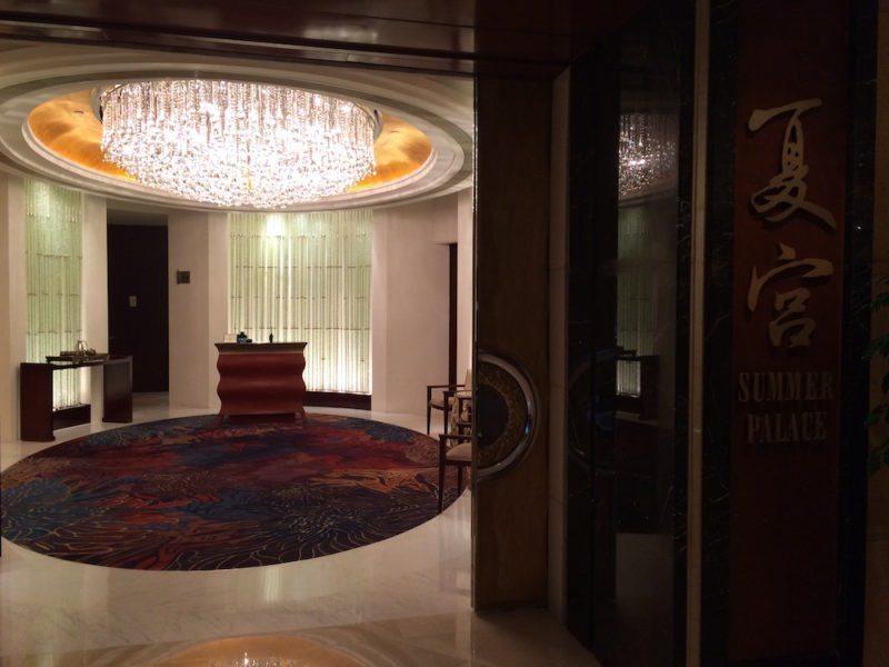 Hotel Review of an Urban Oasis Shangri-La Guangzhou