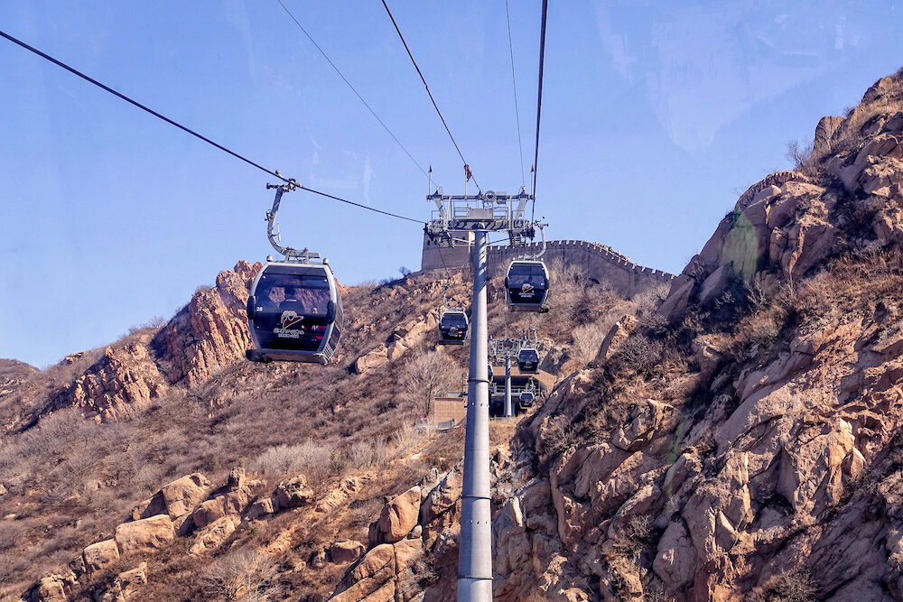 BADALING, CHINA - Great Wall of China. A cable car taking visitors up to the Great Wall of China.