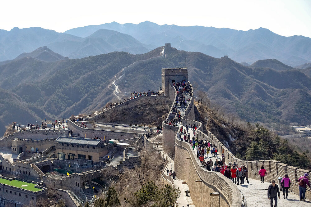 BADALING, CHINA - Great Wall of China. Tourists visiting the Great Wall of China near Beijing.