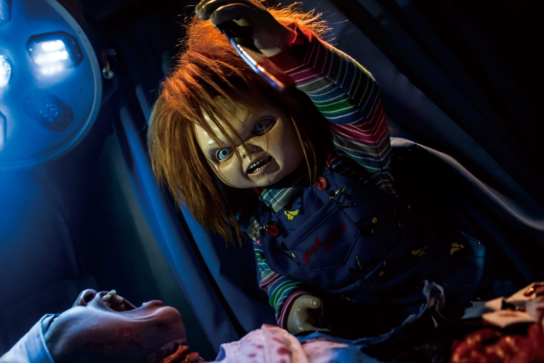 Cult of Chucky Universal Studio Japan