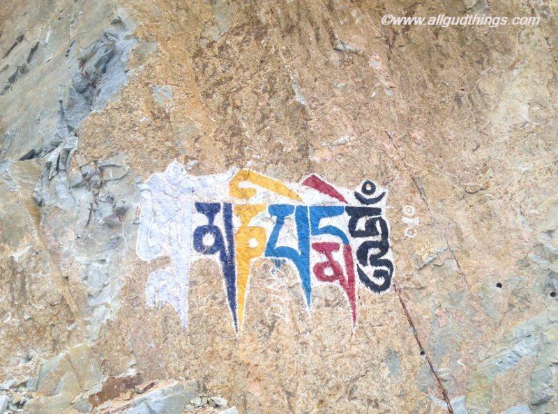 Om Mani Padme Hum Se - Tibetan Chanting Mantar