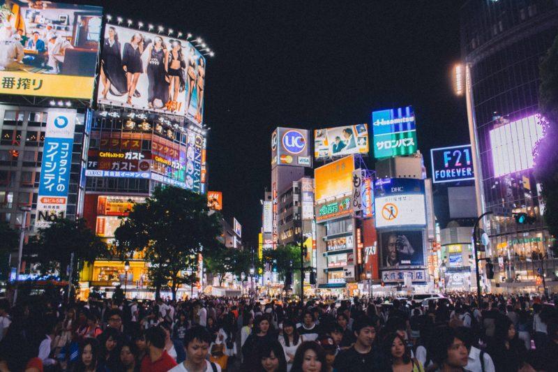 Where to stay in Shibuya Tokyo