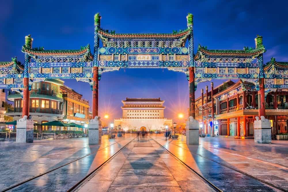 Beijing Zhengyang Gate Jianlou in Qianmen street in Beijing city China.