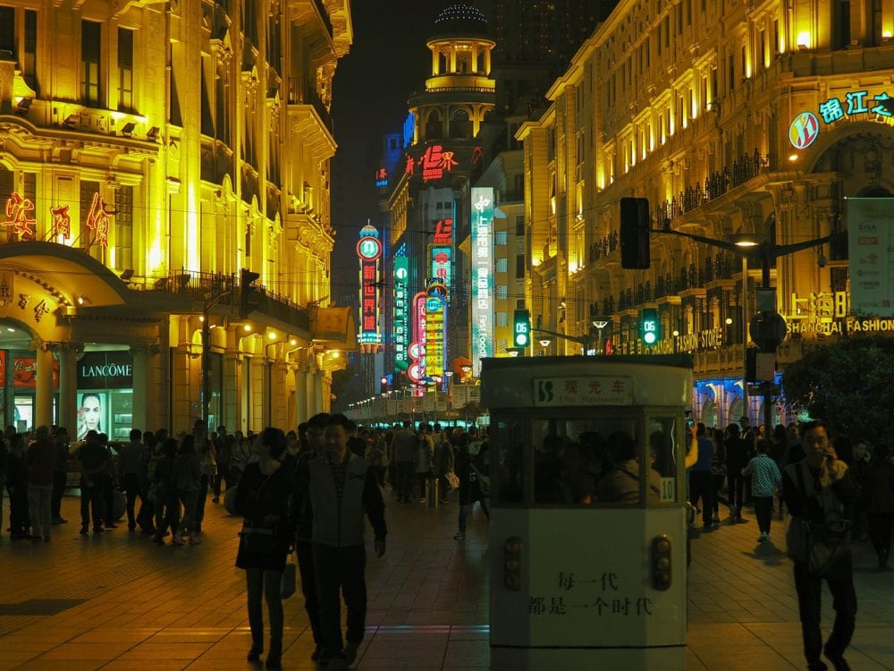 Xintiandi - 18 Sensational Things to Do in Shanghai - China Travel Guide