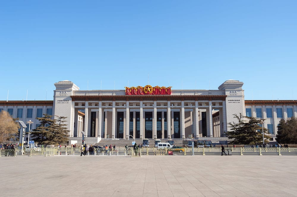 BEIJING, CHINA - National Museum of China in Tiananmen Square, Beijing, China