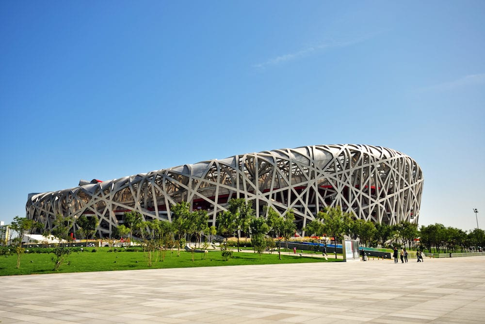 BEIJING CHINA - Exterior of Beijing National Olympic Stadium also known as Bird's Nest. It was designed as the main stadium of 2008 Beijing Olympic Games.
