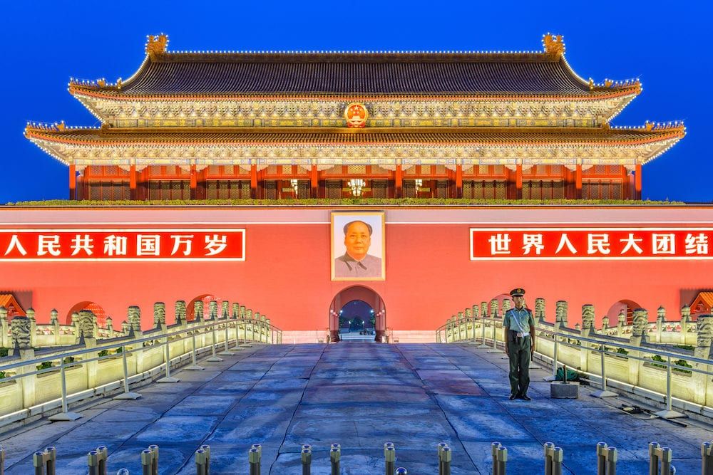 BEIJING, CHINA - The Tiananmen Gate at Tiananmen Square. The gate was used as the entrance to the Imperial City, within which the Forbidden City is also located.
