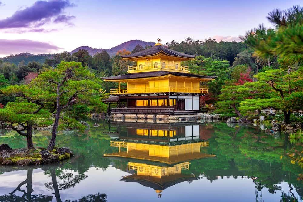 The Golden Pavilion. Kinkakuji Temple in Kyoto Japan.