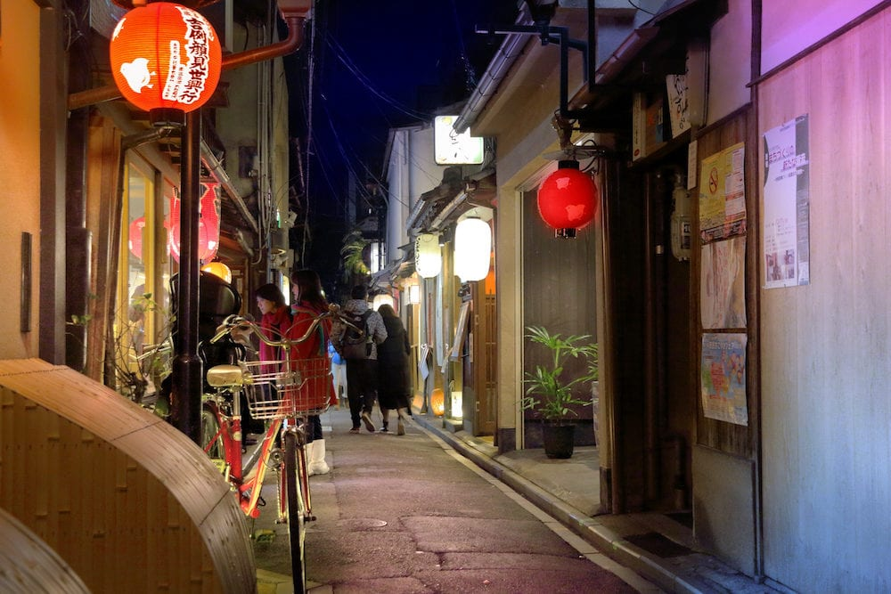 KYOTO JAPAN - People visit Pontocho street in Kyoto Japan. Pontocho is one of Hanamachi (geisha culture related) districts in Kyoto.