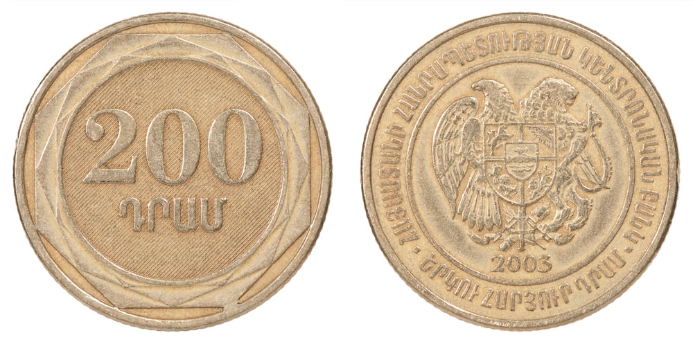 two hundred Armenian AMD coin isolated on white background