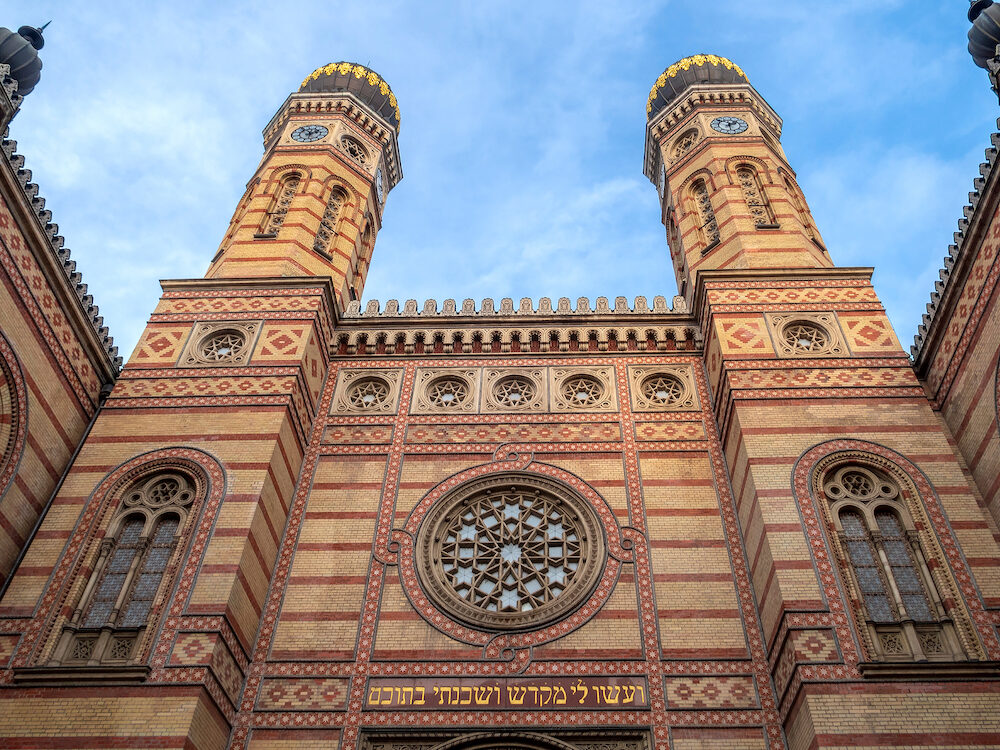 Exterior of the Great Synagogue in Dohany Street, Budapest, Hungary, the largest synagogue in Europe and the second largest in the world. Built between 1854-1859 for 3000 people.
