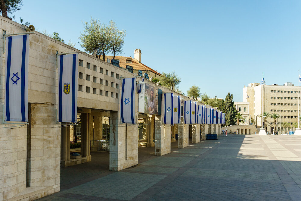 JERUSALEM, ISRAEL - : Street view in Jerusalem city center.