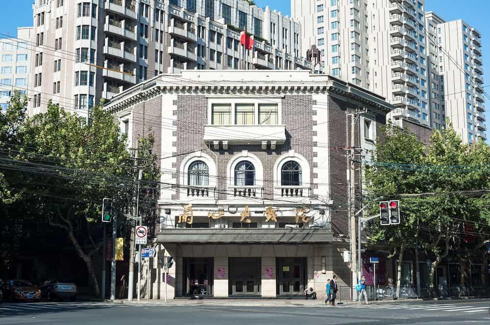 SHANGHAI, CHINA - - Lyceum Theatre, Jingan, Shanghai