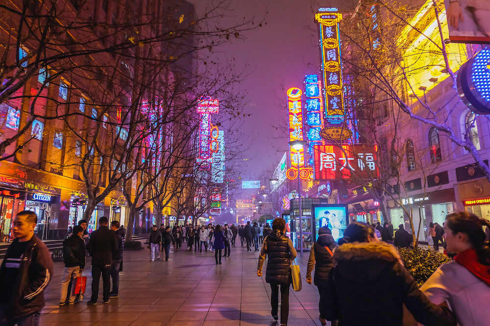 Shanghai/China - : Night life of People walking in Nanjing Road Walking street in shang hai city china