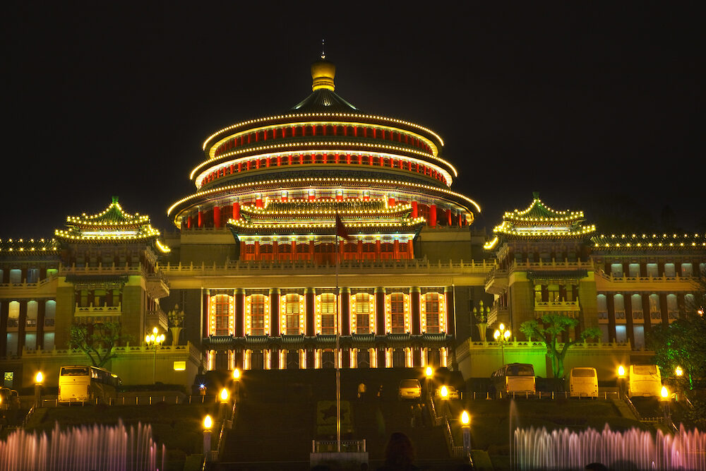 "Renmin ""People's"" Square Great Hall of the People Chongqing Sichuan China Night Shot Overview with fountains"
