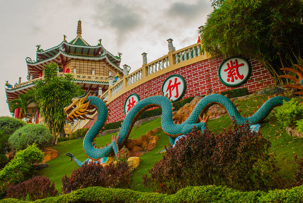 Beautiful Pagoda and dragon sculpture of the Taoist Temple in Cebu Philippines.