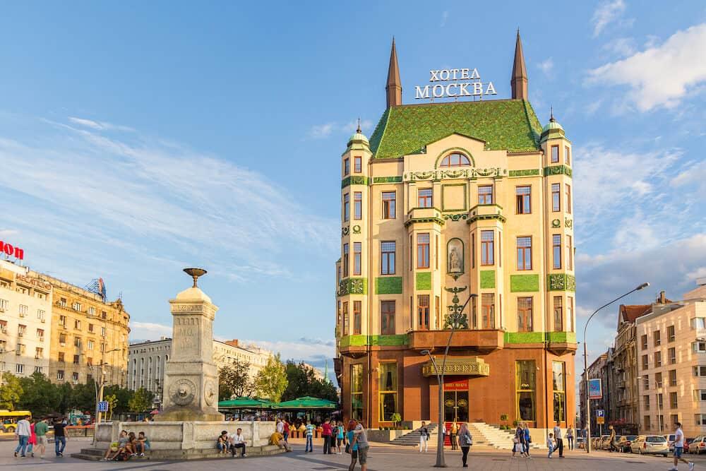 Belgrade, Serbia- Hotel Moskva and Terazije in Belgrade. Hotel Moskva in downtown Belgrade, Terazijska fountain and people.