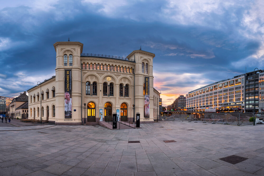 OSLO NORWAY - Panorama of Nobel Peace Center in Oslo. The Nobel Peace Center was opened in 2005 by His Majesty King Harald V of Norway.