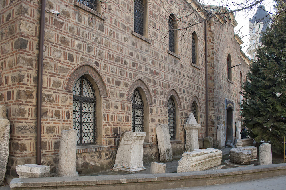 SOFIA, BULGARIA - Buildng of Archaeological Museum at the center of city of Sofia, Bulgaria