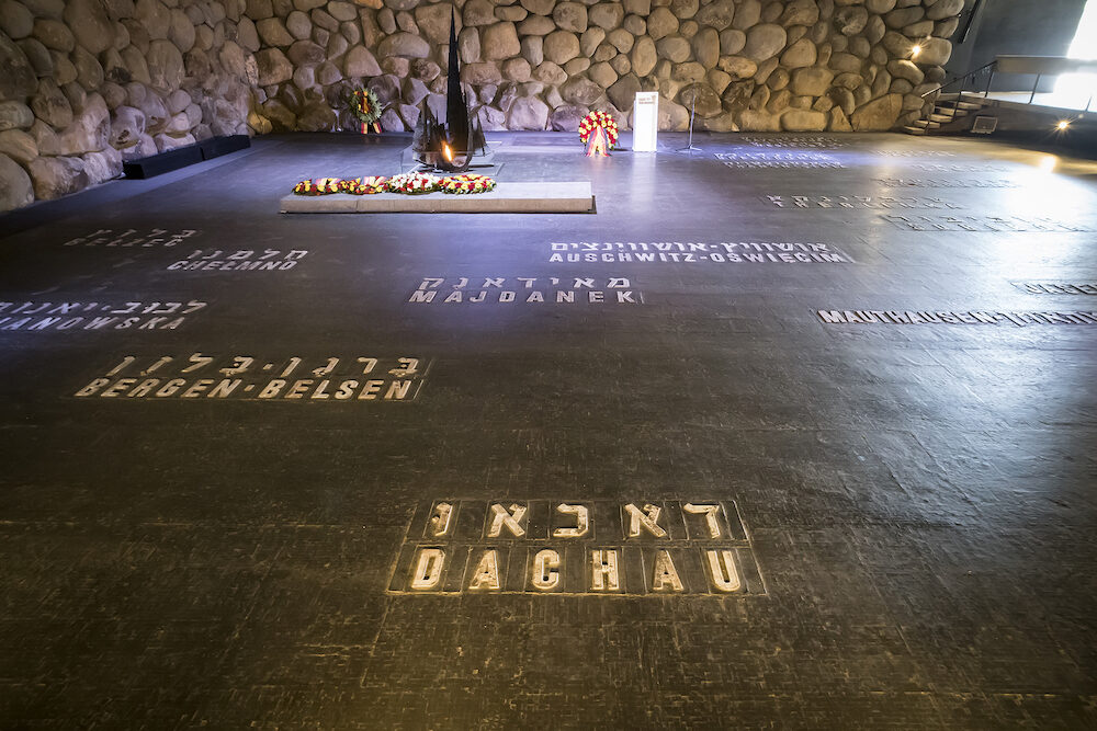 Yad Vashem memorial of Holocaust with names of concentration camps written on the floor of the Hall of Remembrance. JERUSALEM, ISRAEL.