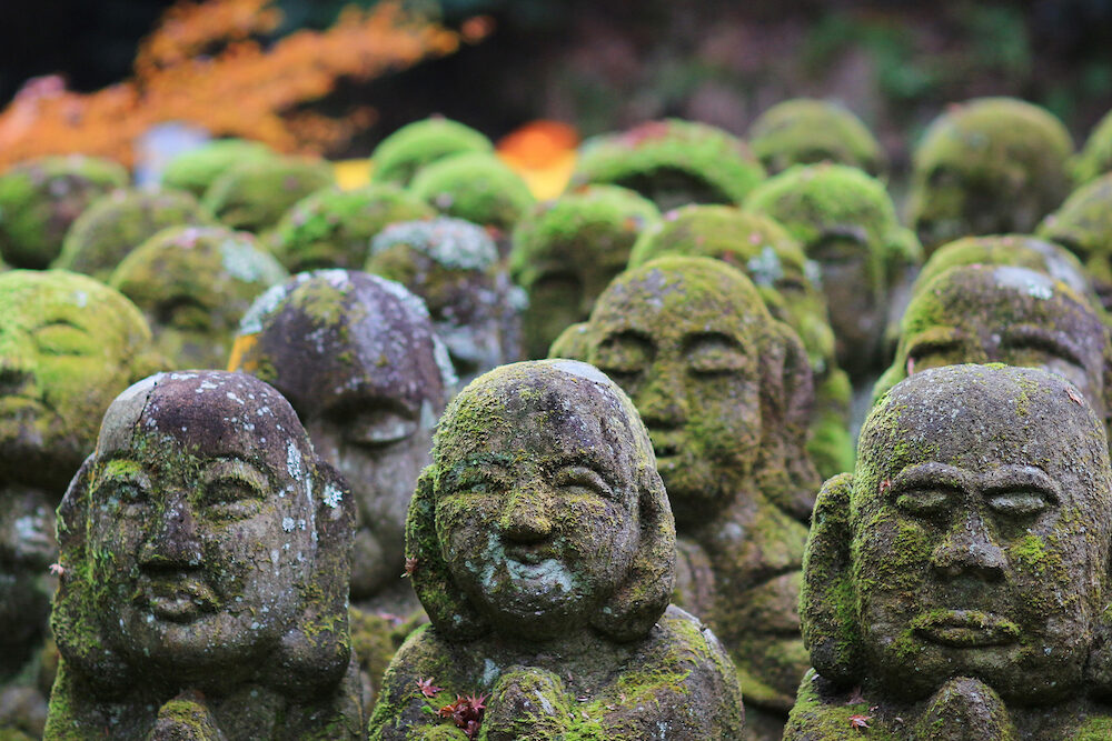 The Otagi Nenbutsu ji Temple, Kyoto, Japan