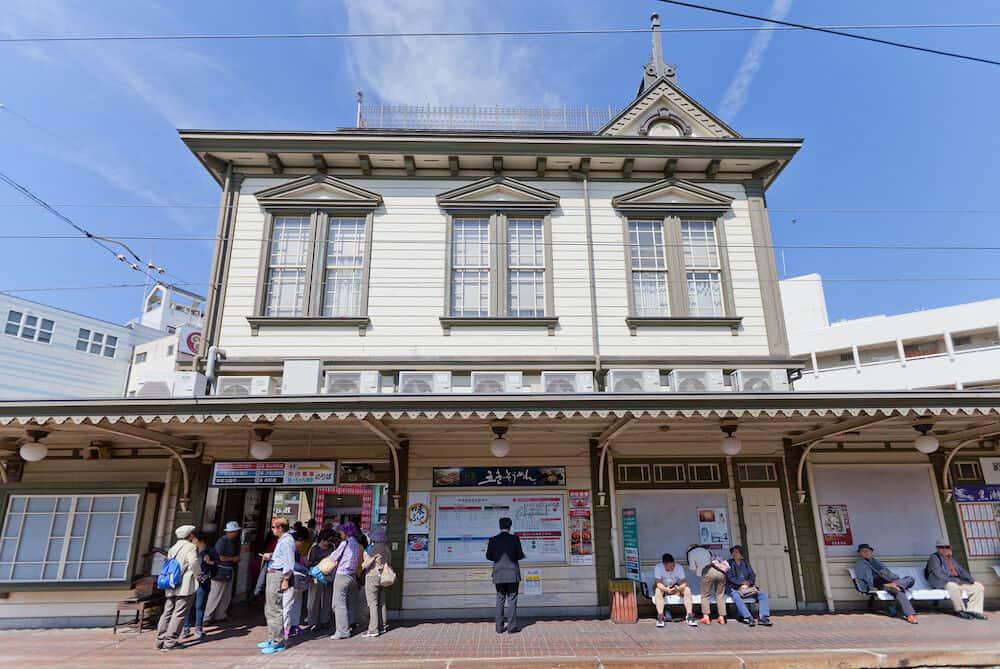 MATSUYAMA JAPAN -Dogo Onsen station in Matsuyama Shikoku Island Japan. Erected in 1895 a nice representation of Meiji Period architecture