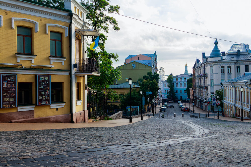 Kiev, Ukraine - Street near Kontraktova Square in the historical neighbourhood Podil in Kiev, Ukraine