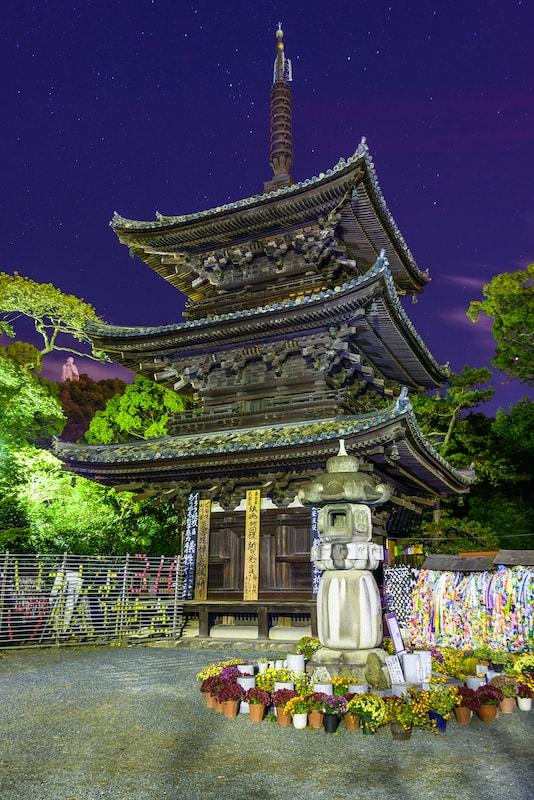 MATSUYAMA, JAPAN - Ishiteji Temple in Matsuyama. It is Temple 51 on the Shikoku 88 temple pilgrimage.