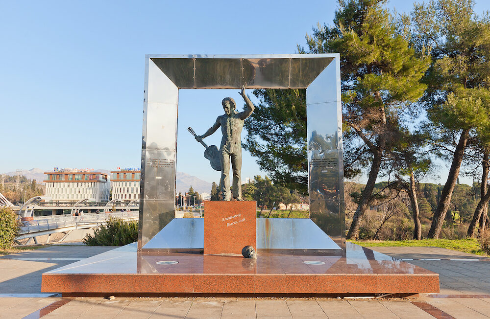 PODGORICA MONTENEGRO - Monument (circa 2004) to famous Russian singer and poet Vladimir Semyonovich Vysotsky in Podgorica Montenegro. Sculptor Alexander Taratynov