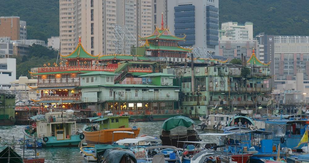 Aberdeen, Hong Kong. Hong Kong fishing harbor port in the evening
