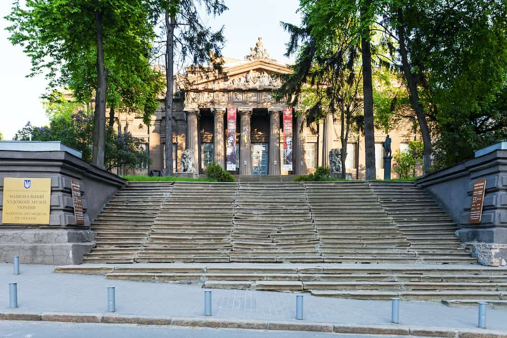 KIEV UKRAINE - edifice of National Art Museum of Ukraine in Kiev city in spring. Gallery is located in building that was constructed in 1898 by architect Vladislav Gorodetsky